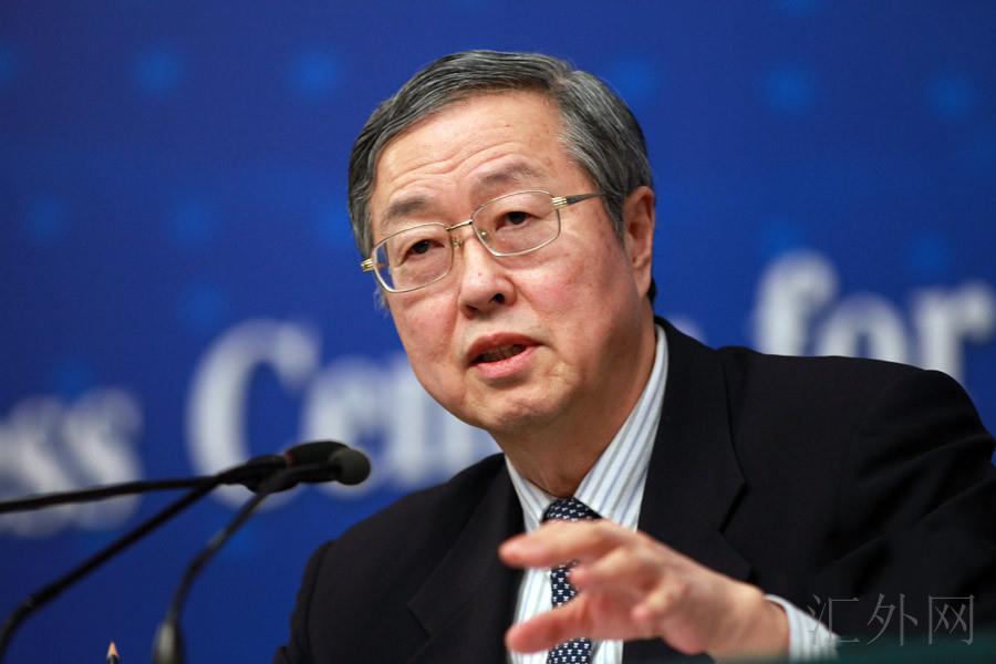 数字货币&金融监管&央行生涯 周小川说了什么?